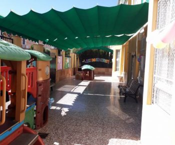 patio inf